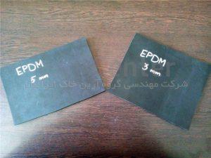 لاستیک EPDM